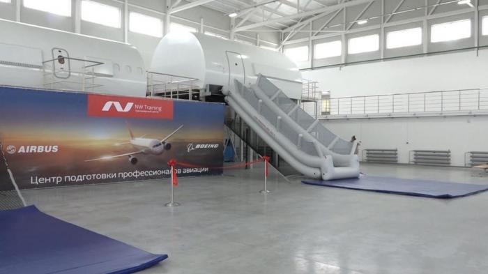 Авиацентр для бортпроводников открылся рядом саэропортом Шереметьево