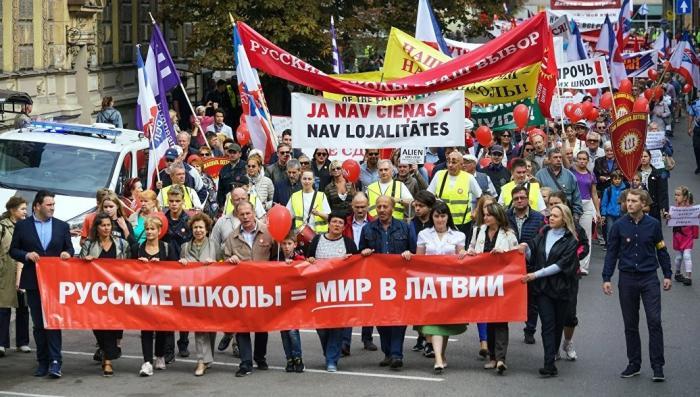 Тысячи человек вышли на улицы Риги в защиту русских школ Латвии