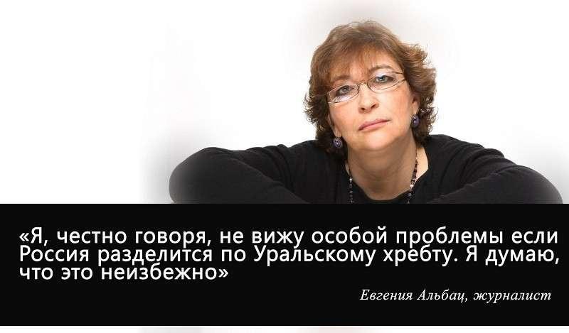 Проститутки на Западе и либеральные элиты в России, что общего?