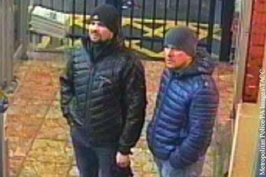 Петров и Боширов развлекались с проституткой в Лондоне