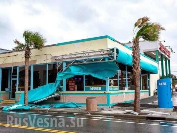 В США ураган «Флоренс» уносит новые жизни, число жертв растёт | Русская весна