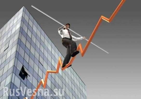 Мировой финансовый кризис будет страшнее Великой депрессии в США | Русская весна
