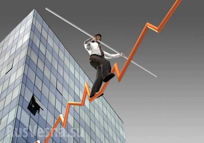 Мировой финансовый кризис будет страшнее Великой депрессии в США