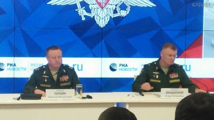 Минобороны РФ по Боингу MH17. Прямая трансляция