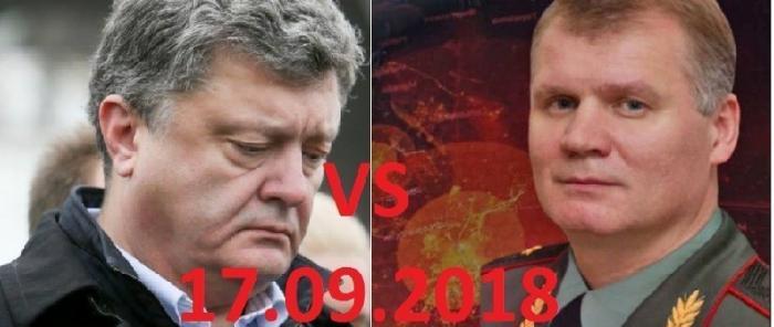 Боинг MH17 ударил по Порошенко