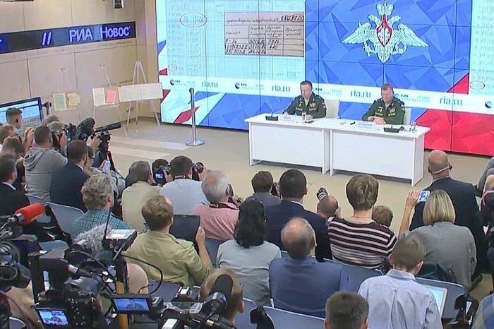 Брифинг по сбитому Боингу MH17 западное еврейство не прошибёт, а вот что скажет Малайзия?
