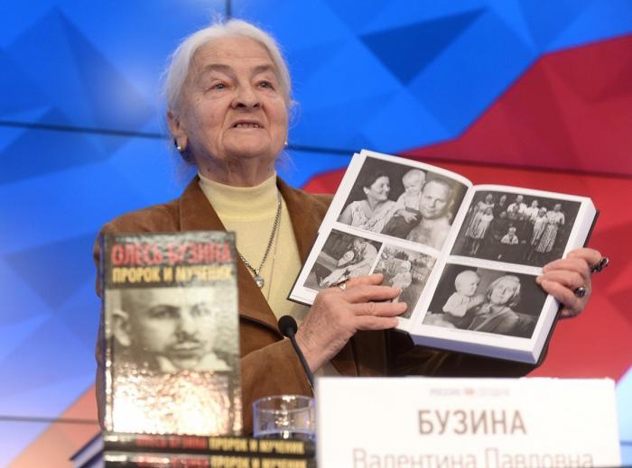 На Украине власть запретила читать Фурсова, Бузину и других 201 российских книг