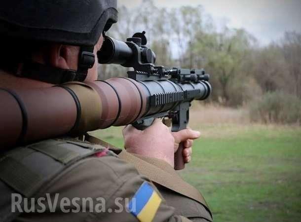 Сводка о военной ситуации в ДНР: на Мариупольском направлении – самый интенсивный огонь
