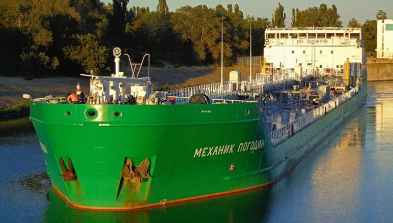 В русский танкер «Механик Погодин» врезался украинский «Крым»