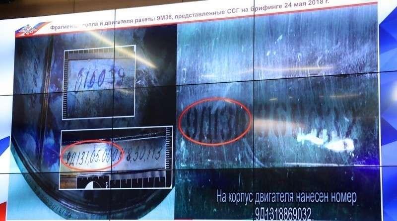 MH17: Россия разоблачила Украину и Нидерланды