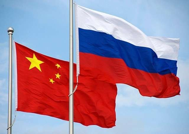 Россия и Китай