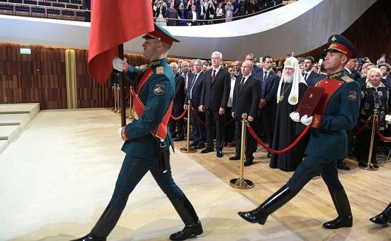 Наторжественной церемонии вступления Сергея Собянина вдолжность мэра Москвы.