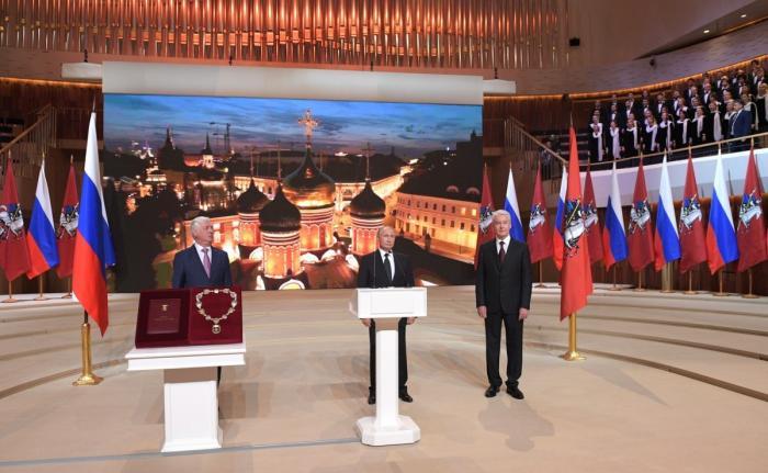 Владимир Путин присутствовал на церемонии вступления Сергея Собянина на пост мэра Москвы