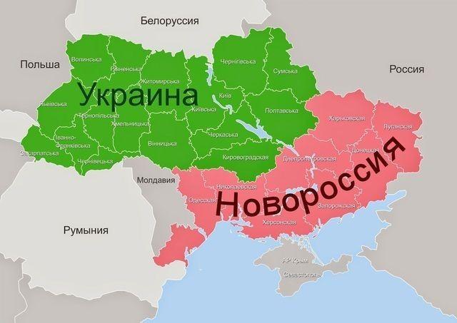 Россия готовит законные основания к трибуналу над еврейской хунтой Украины