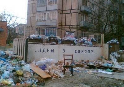 Украина превращается в токсичную свалку мусора, экологи бьют тревогу