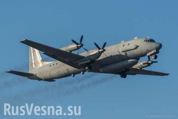 Израильские СМИ о сбитом Ил-20: Москва заговорила жёстко, придется публично отдуваться | Русская весна