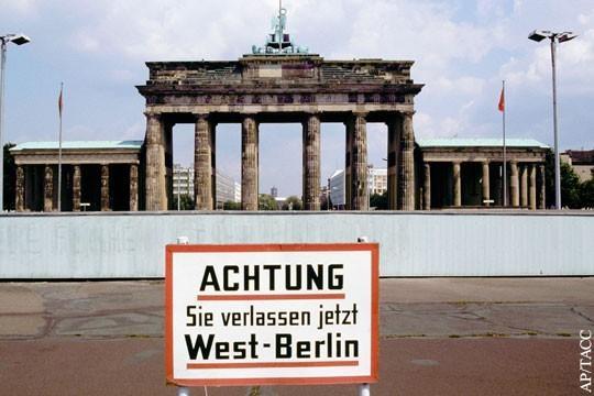 Хемниц. Мигранты раскалывают Германию на ГДР и ФРГ