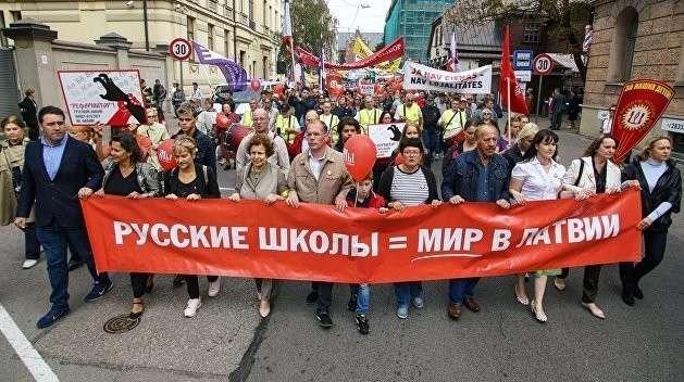 Латвия и Украина: о русских общинах за рубежом
