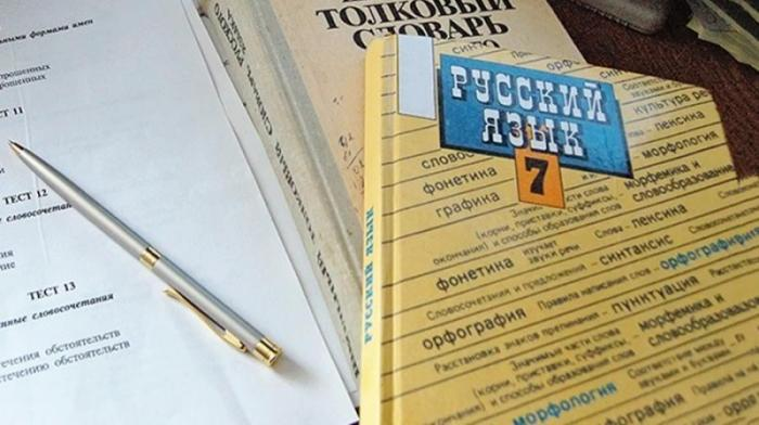 Украина. В Львовской области официально запретили русский язык