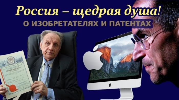 Компьютер был создан в СССР. Пятая колонна в России