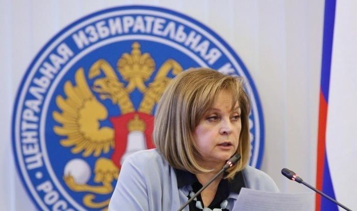 ЦИК отменил выборы в Приморье