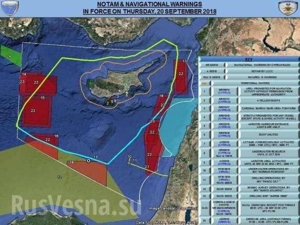 Ответ за сбитый Ил-20: Россия закрывает район восточного Средиземноморья | Русская весна