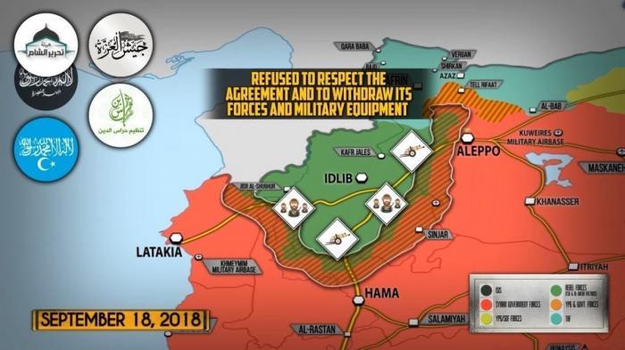 Сирия. Израиль не извинился из-за сбитого Ил-20 ВКС России