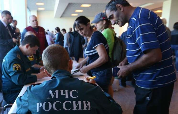 ФМС: 880 тыс. граждан Украины прибыли и остались в России