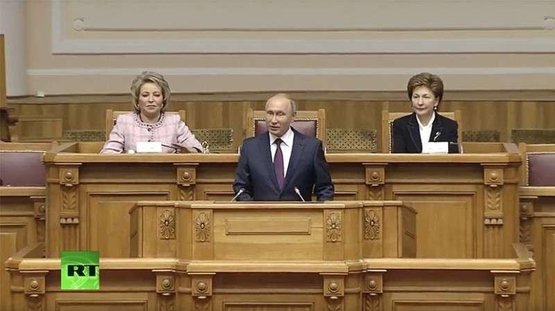 Выступление Владимира Путина на II Евразийском женском форуме