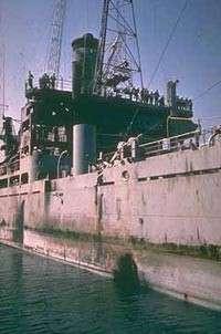 Уничтожение Израилем американского корабля Либерти (USS Liberty) во время