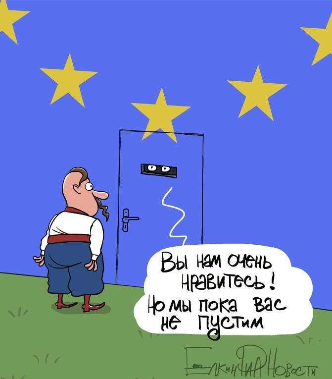 Еврофига для Украины и остальных Буратинушек
