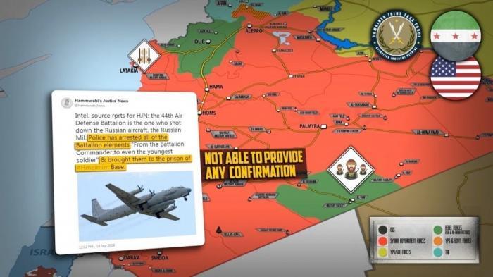 Сирия. Средиземное море закрыто, усилены меры безопасности в Тартусе и Хмеймиме