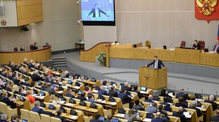 Госдума РФ – Украине: «остановитесь, а то будет, как в Грузии 08.08.08»