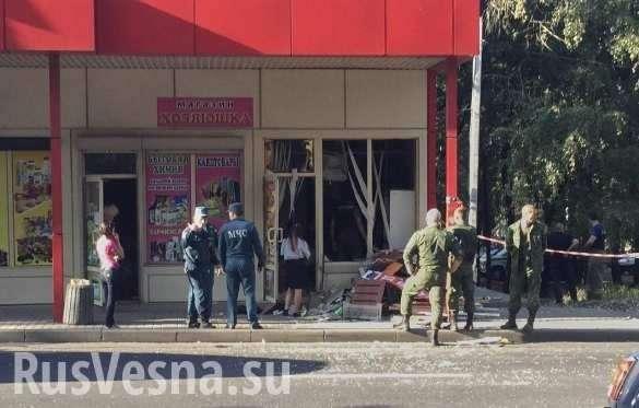 СРОЧНО: ВДонецке прогремел взрыв — подробности (+ВИДЕО, ФОТО) | Русская весна