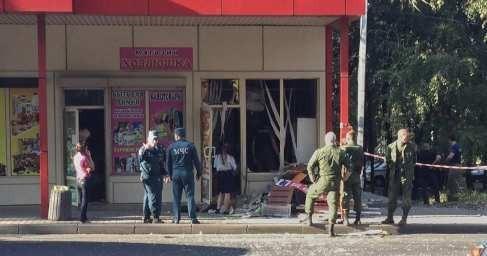 ВДонецке прогремел взрыв, пострадали два человека