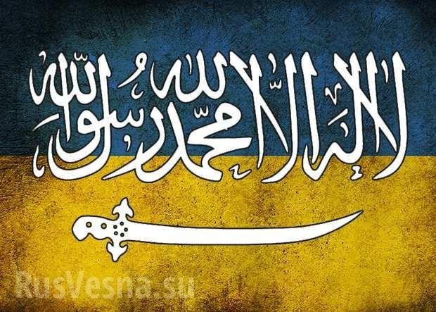 На Украину пришла Европа: по Одессе уже маршируют исламисты с чёрными флагами
