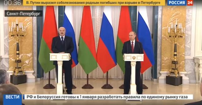 Чем Лукашенко заплатит за возобновление российского кредитования?