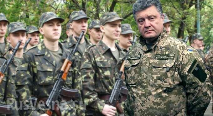 Отчёт Порошенко -директора корпорации «Антироссия»
