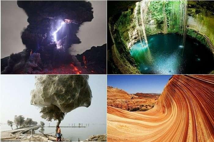 Уникальные явления природы.