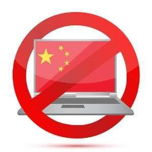 Китайское правительство использует iOS-троян для подавления протестов в Гонконге