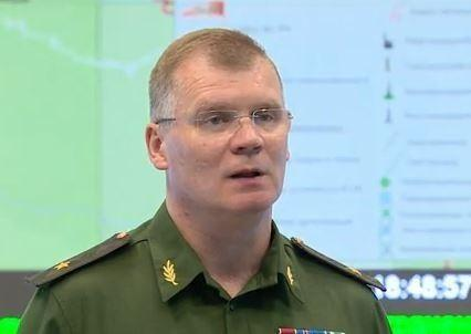 Россия официально обвинила Израиль в гибели Ил-20