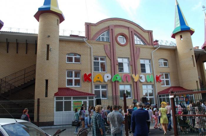 В Омске открылся новый детский сад «Карапузик»
