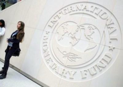МВФ озвучил новые требования для получения транша Украиной