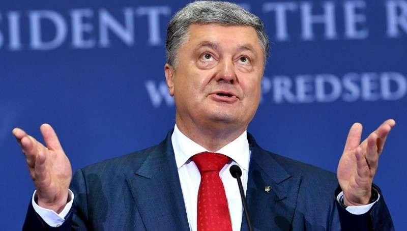 В Раде высмеяли заявление Порошенко о «самой сильной армии»