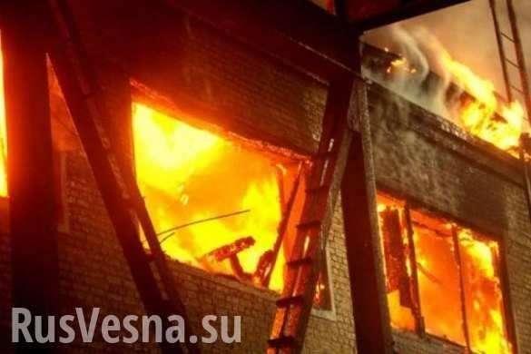 Взрыв вжилом доме вЛНР: четверо пострадавших | Русская весна