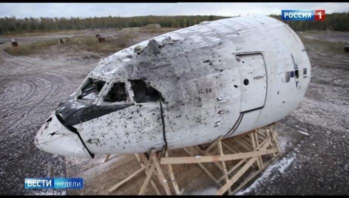 Гибель MH17 в Донбассе: гостайна расскрыта