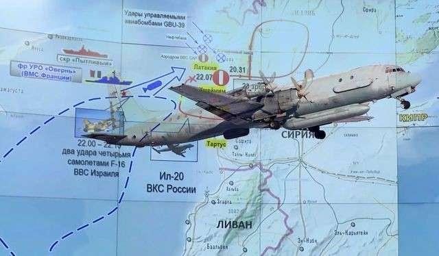 Россия опровергла ложь Израиля о причинах гибели ИЛ-20