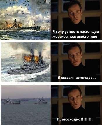 Героический поход украинской флотилии: «пули свистели у них над головой»