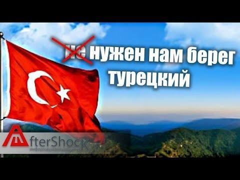 Почему Россия строит АЭС в Турции, а не в Крыму? Кому АЭС нужнее?