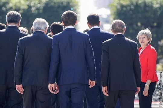 Почему Британии не удастся сбежать от ЕС